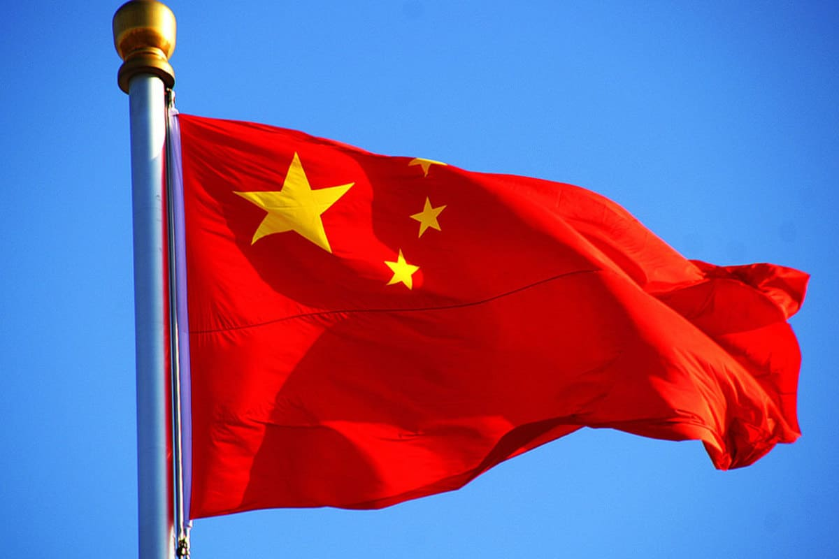 ما هي العاصمة السابقة للصين