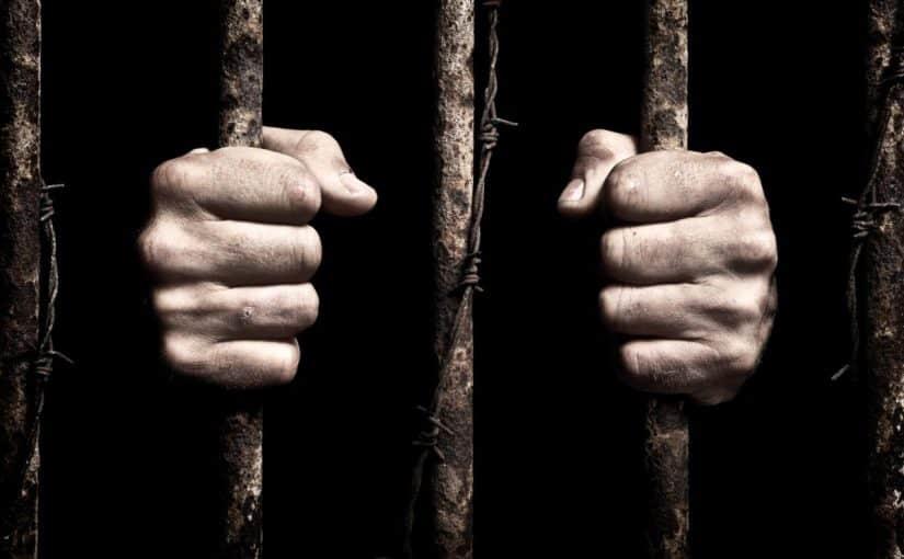 رمزيات سجون