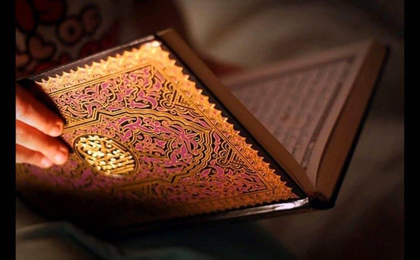 أسماء بنات مستوحاة من القرآن الكريم