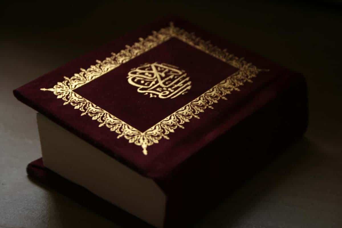 أخطاء في قراءة القرآن الكريم