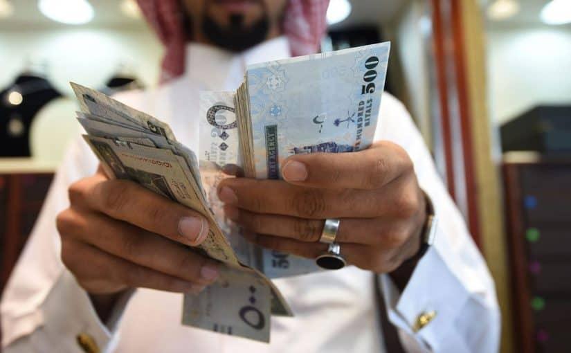 اعلى الوظائف رواتب في السعودية