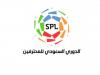 ترتيب الدوري السعودي 2019/2020 مع الهدافين