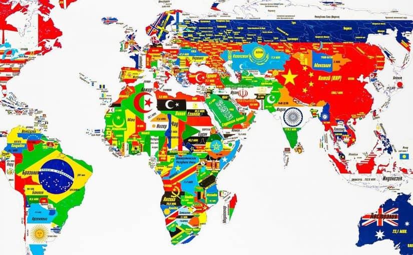 ما هي استخدامات الخريطة - موسوعة
