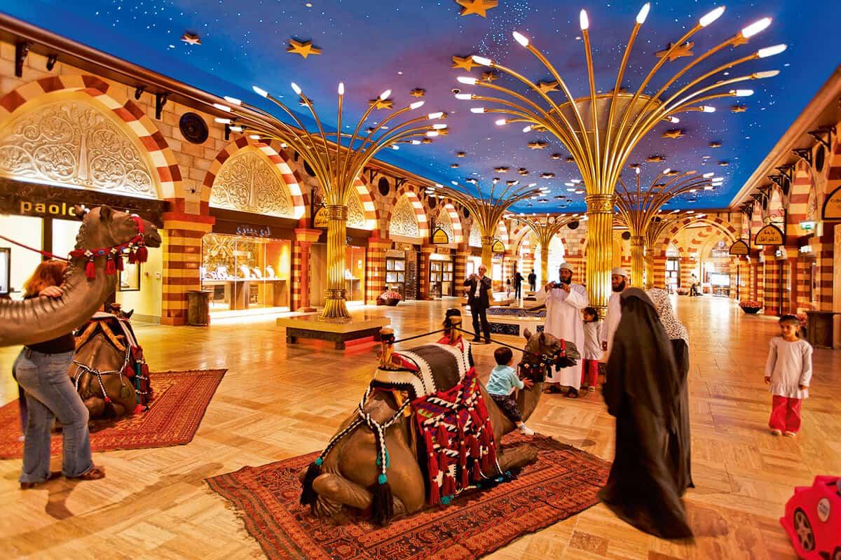 ارخص سوق في ابو ظبي