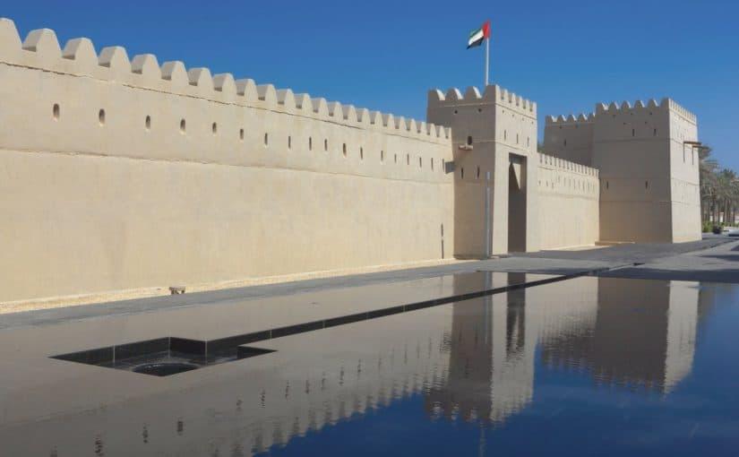ابحث عن قصر المصمك واهميته التاريخيه والحضاريه