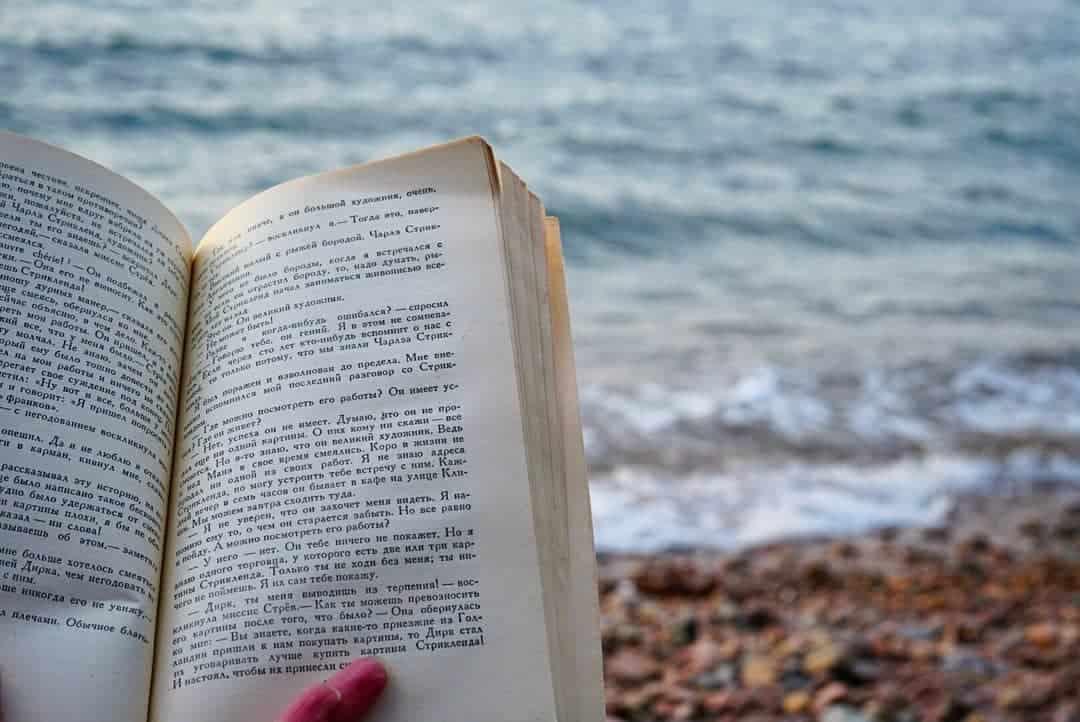 كلام عن القراءة