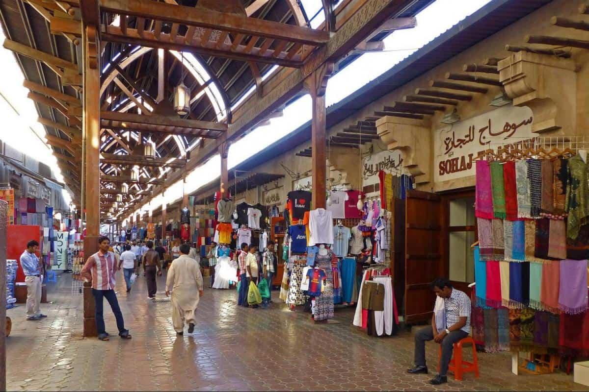 معلومات عن السوق الكبير في دبي