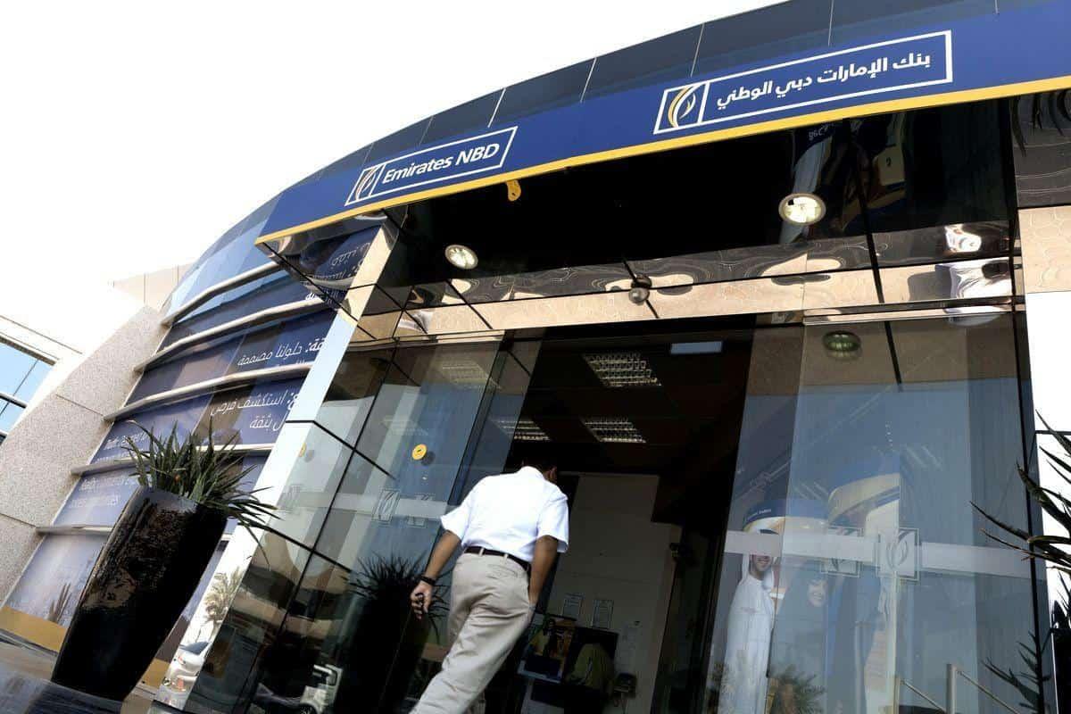 بنوك دبي