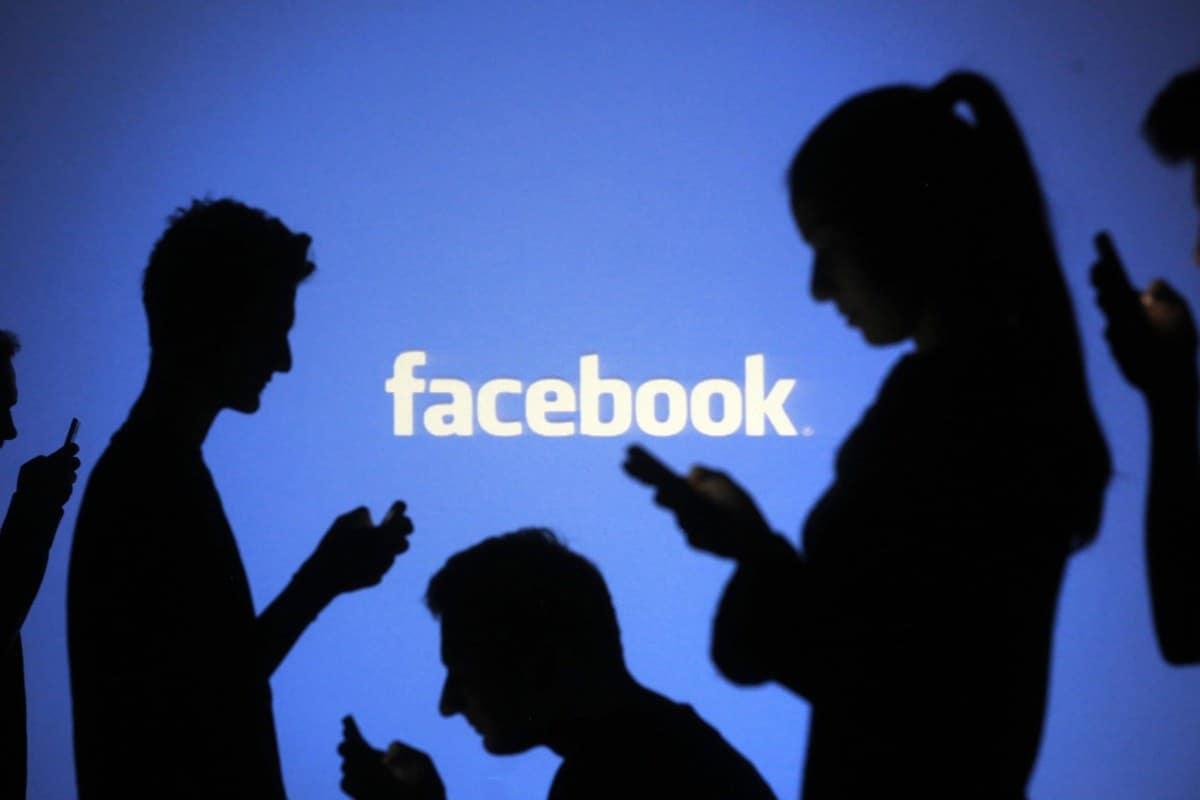 كيف اعرف تسرب معلوماتي من الفيس بوك