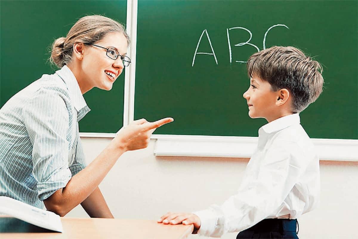 رسالة الى معلمتي