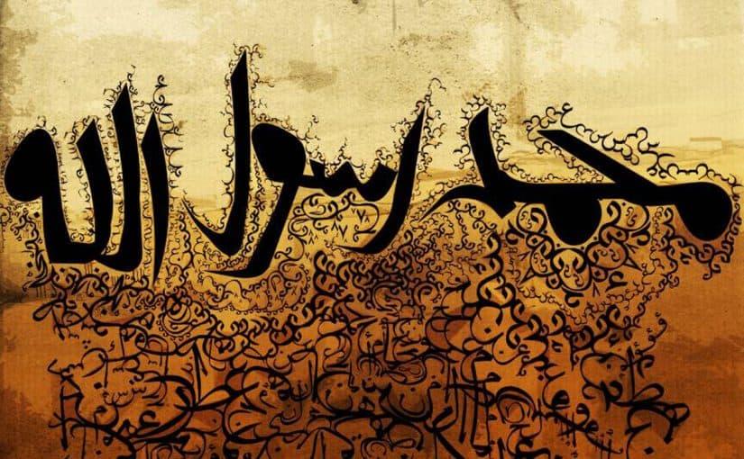 دعاء النبي محمد