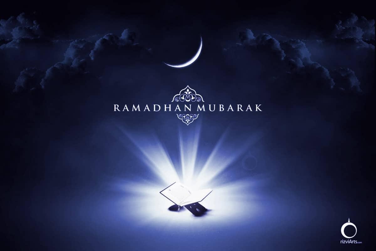 متى اول رمضان