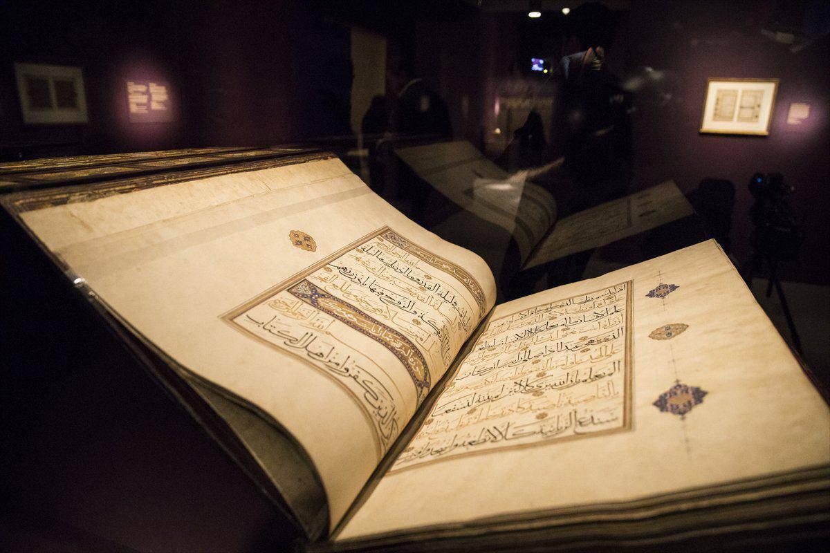 كم مرة ذكر شهر رمضان في القرآن موسوعة