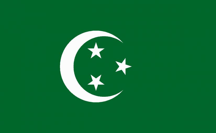 علم دوله يحمل هلال ونجمه