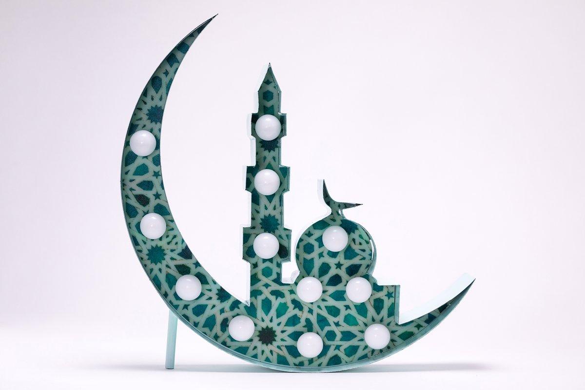 هل يجوز الغسل من الحيض بعد الفجر في رمضان موسوعة