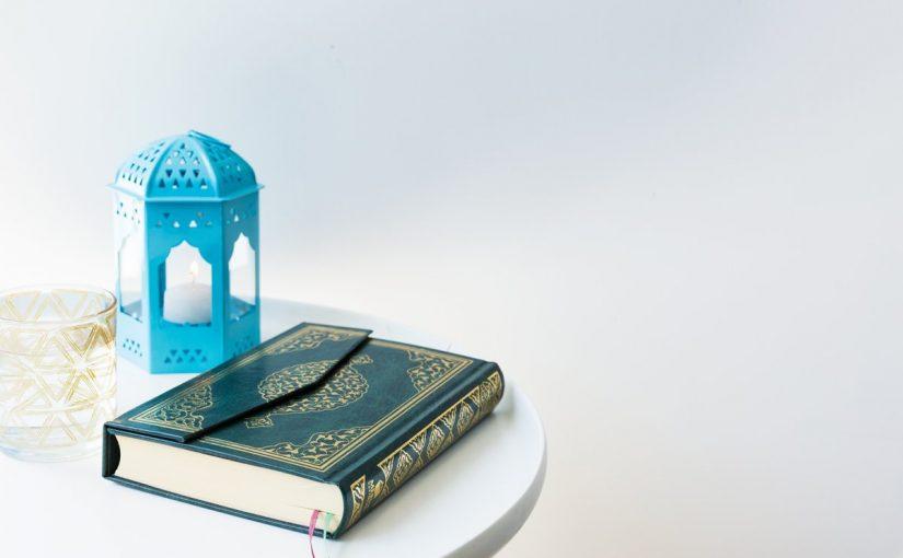 كم يوم باقي على رمضان