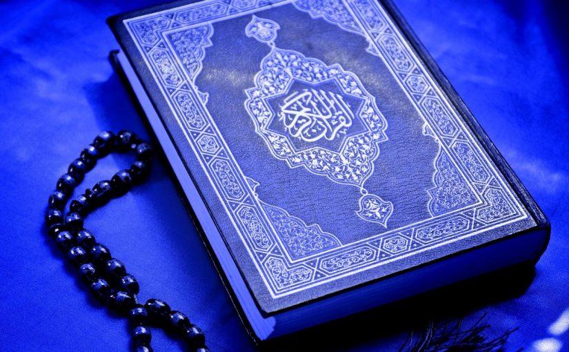 كم مرة ذكر شهر رمضان في القران موسوعة