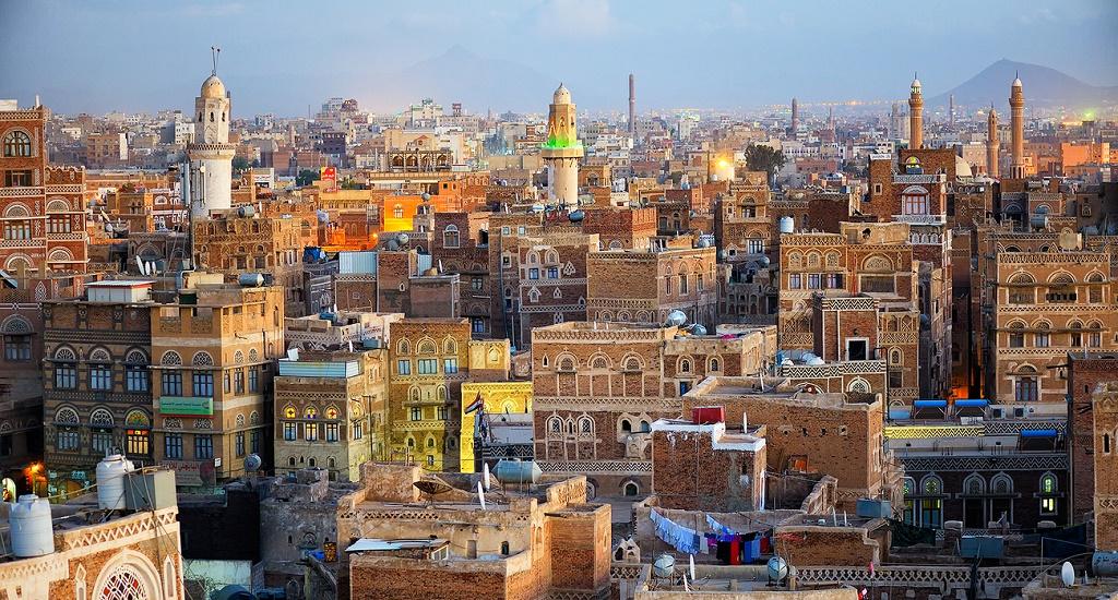 موضوع صغير عن صنعاء