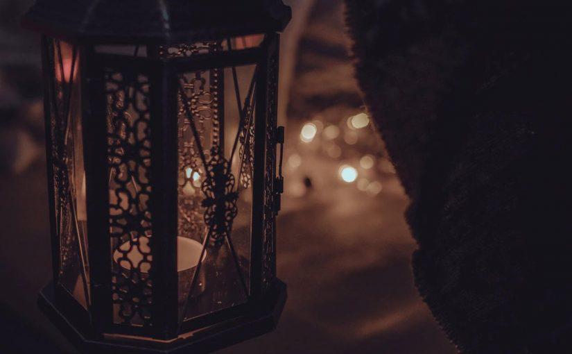 ماذا يطلق ع اخر جمعه في رمضان