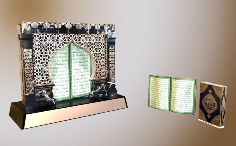 حكم صيام ست من شوال قبل قضاء رمضان