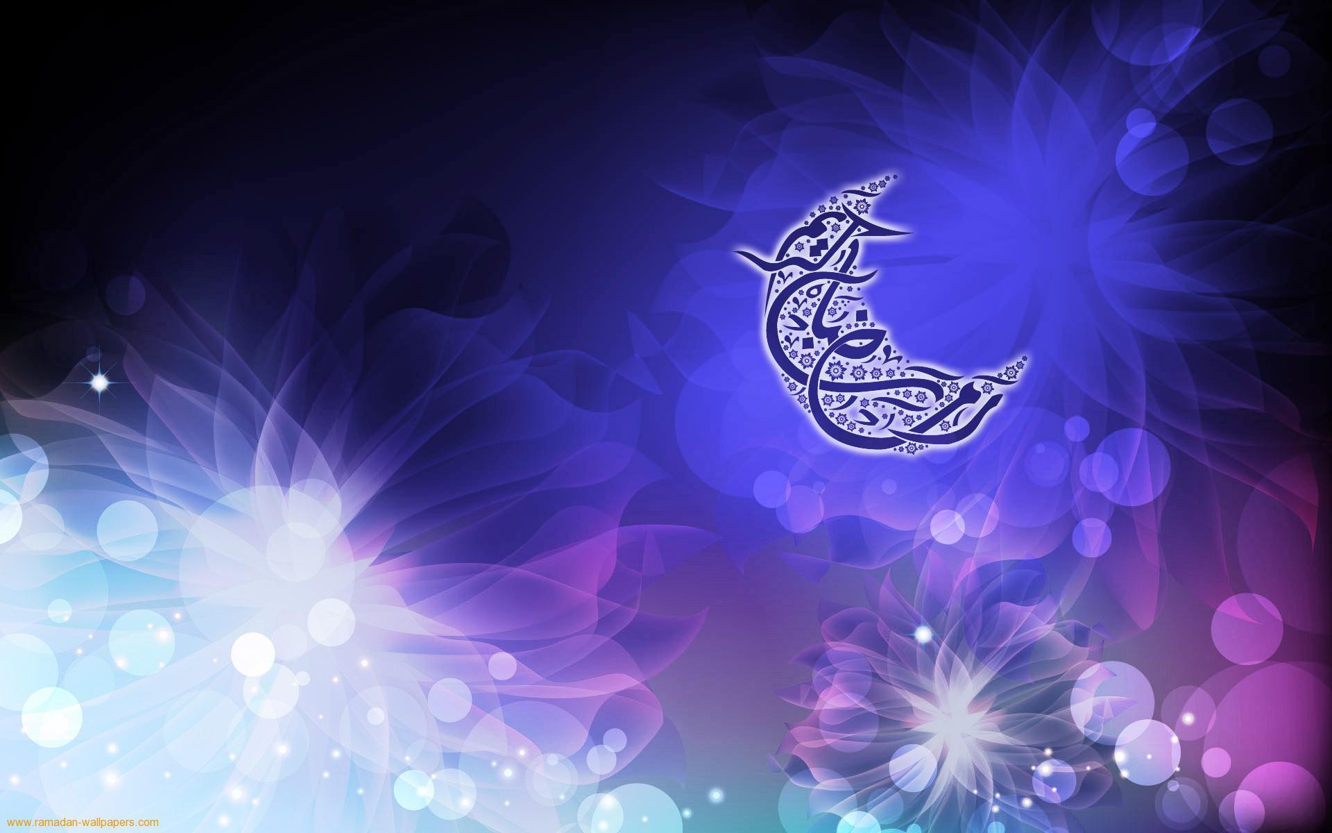رمزيات عن العشر الاواخر من رمضان