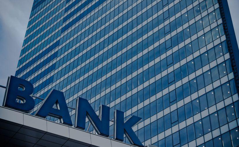 متى يبدا دوام البنوك في رمضان