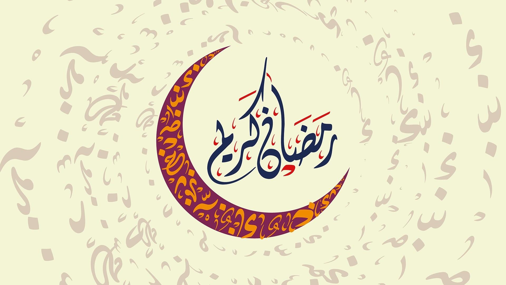 شهر رمضان الذي أنزل فيه القرآن في اي سورة