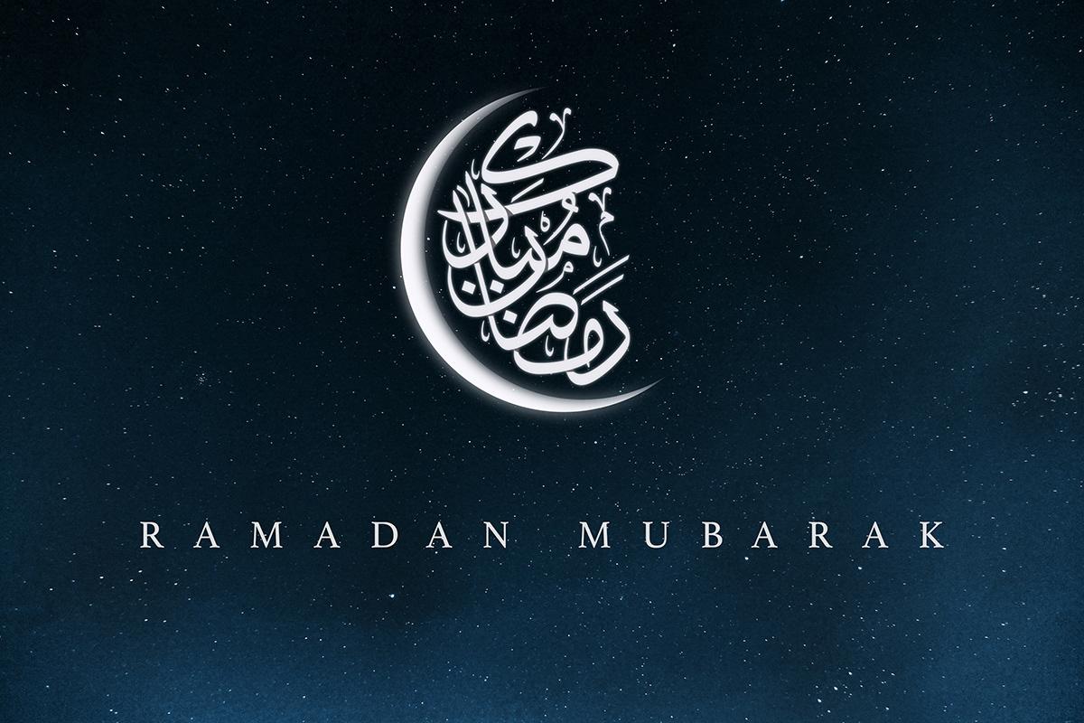 رمضان ممنوع من الصرف