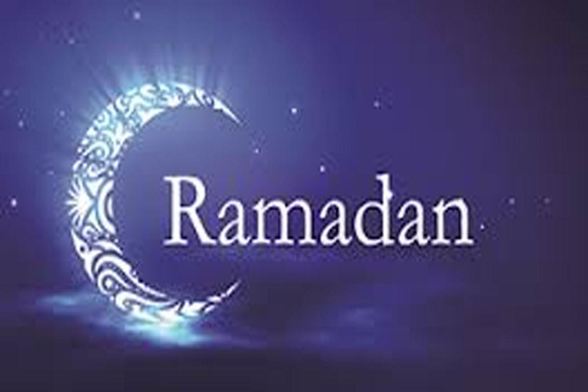 كيف استثمر رمضان