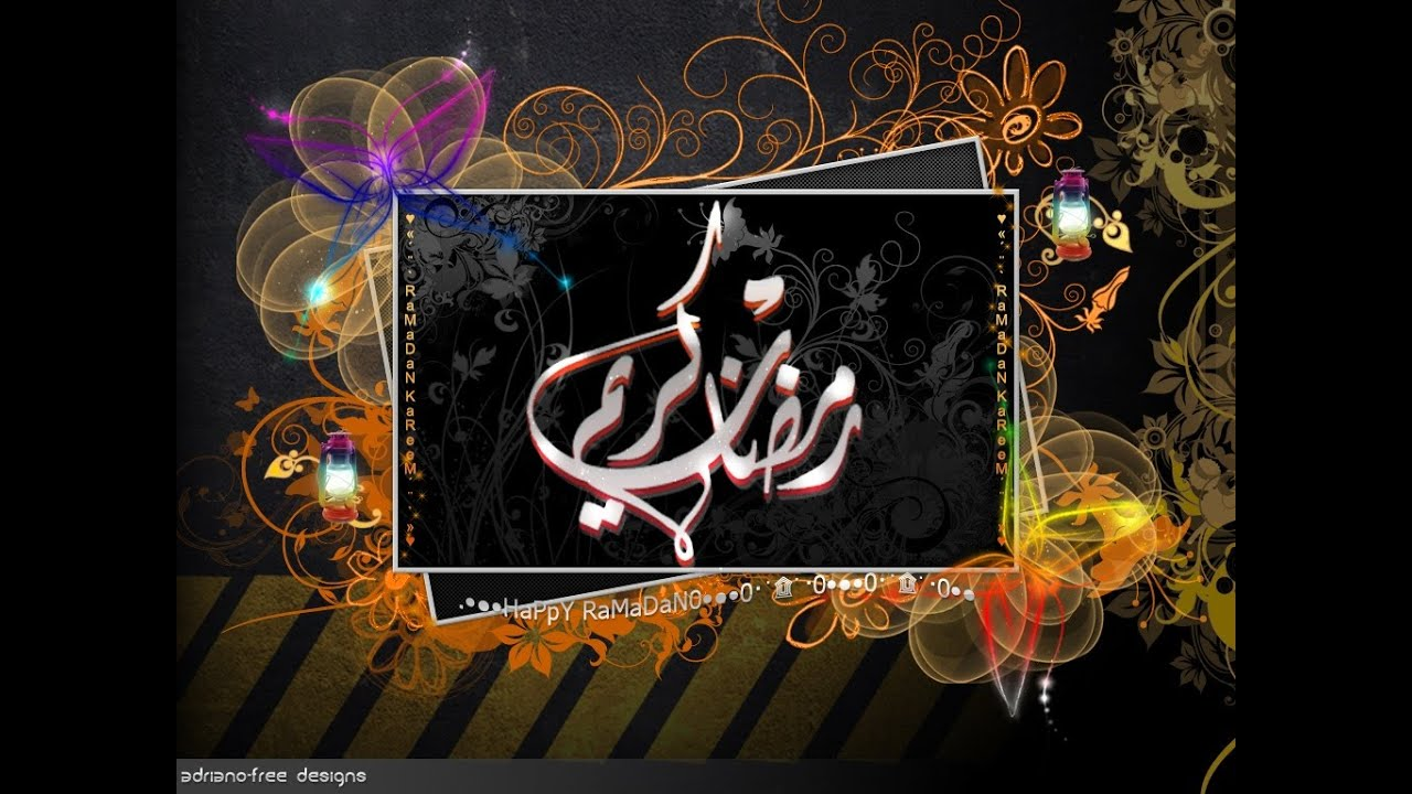 رمزيات رمضان من لستتي