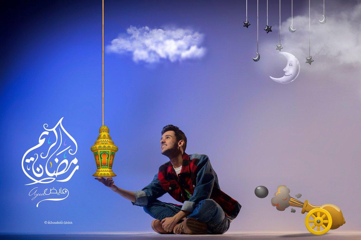 صور رمضان تهنئة