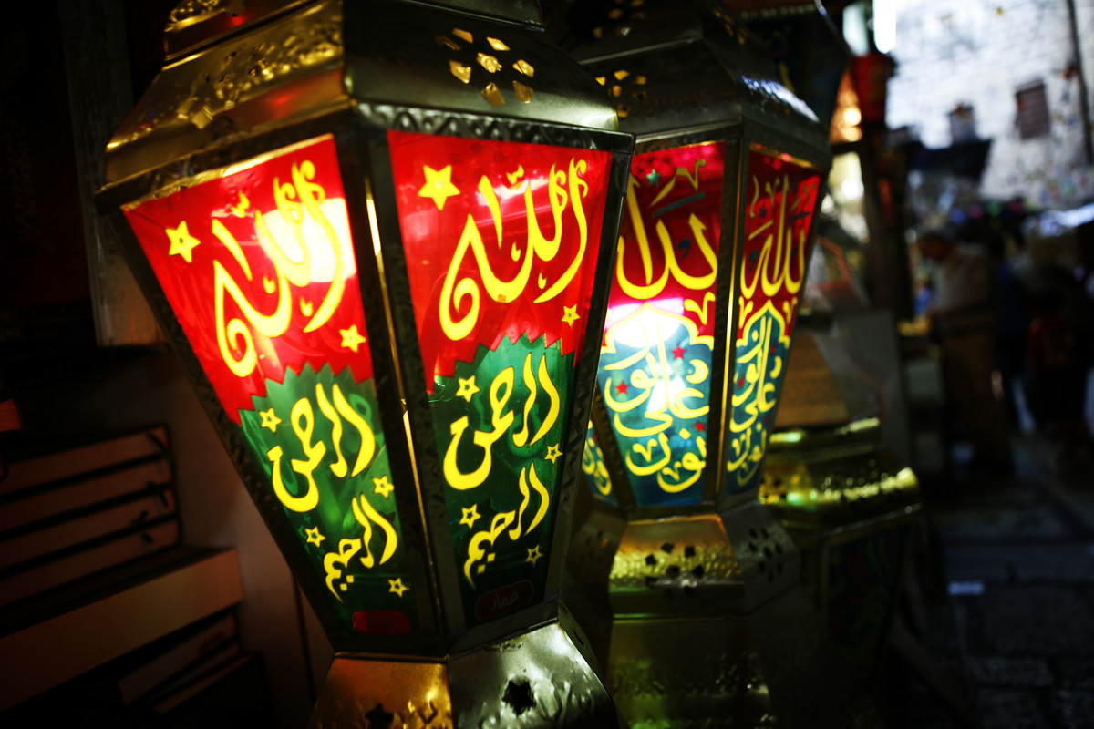 كيف ترسم فانوس رمضان