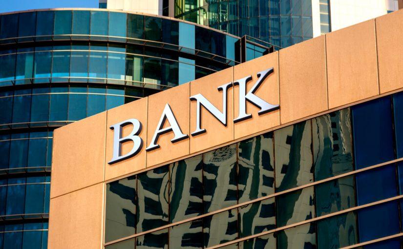 متى دوام البنوك في رمضان