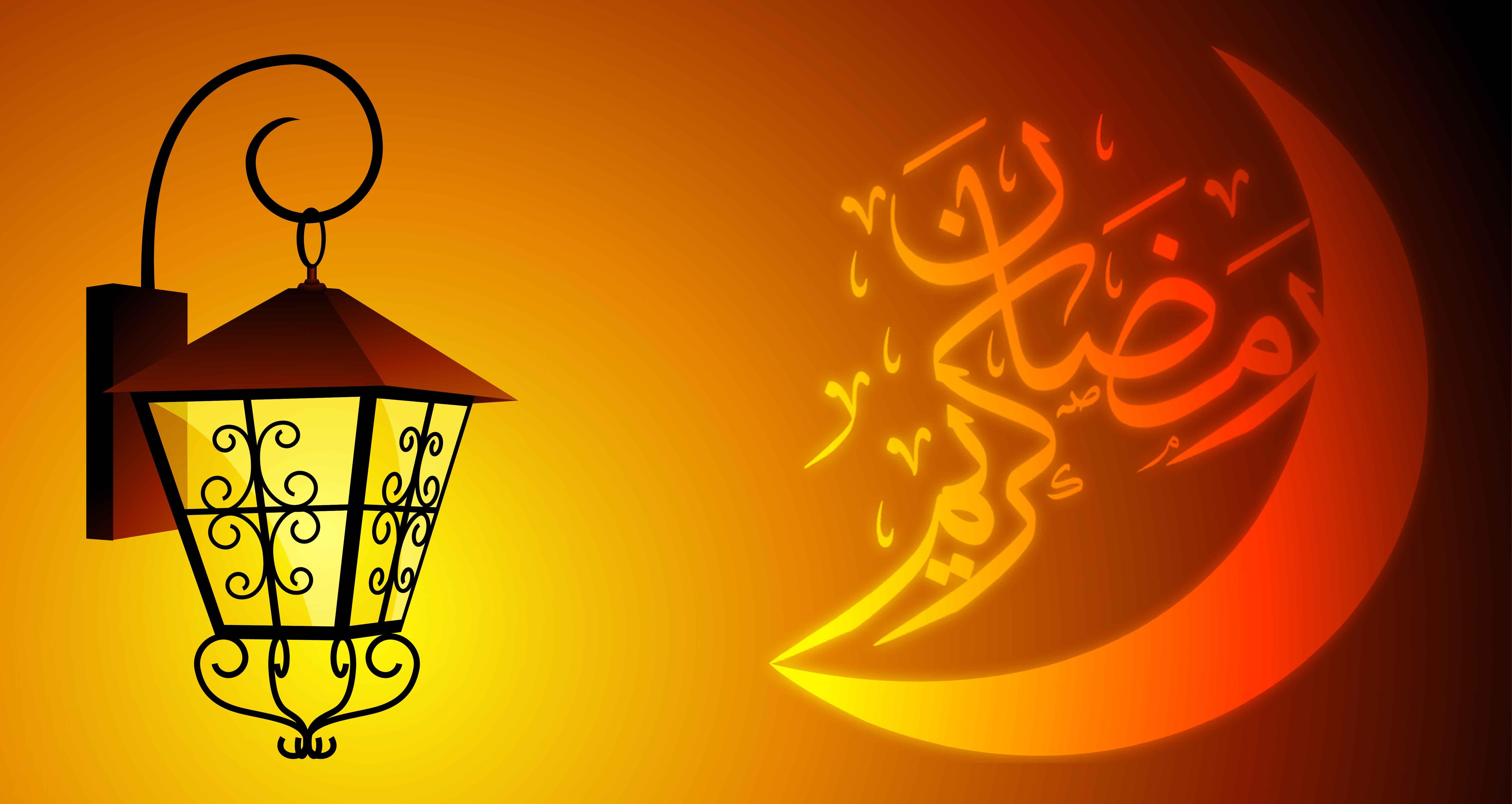 متى رمضان؟