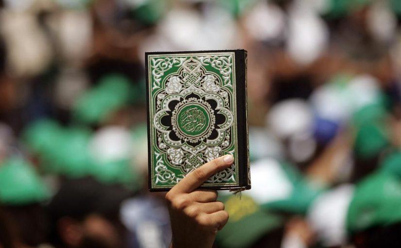 كم مرة ورد ذكر رمضان في القران الكريم موسوعة