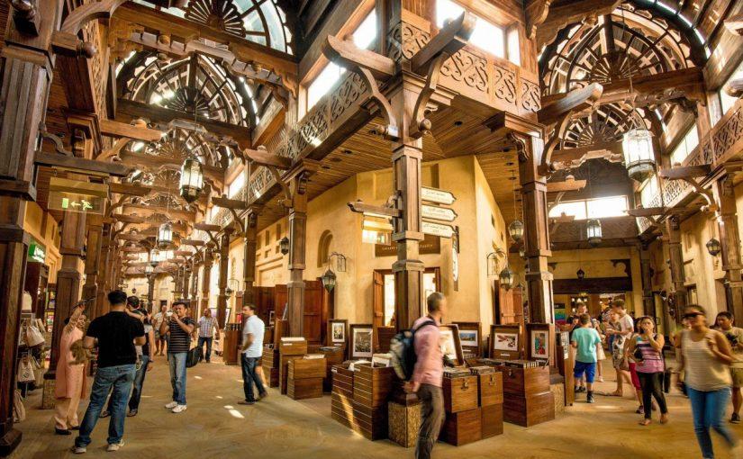 ارخص سوق في ابوظبي