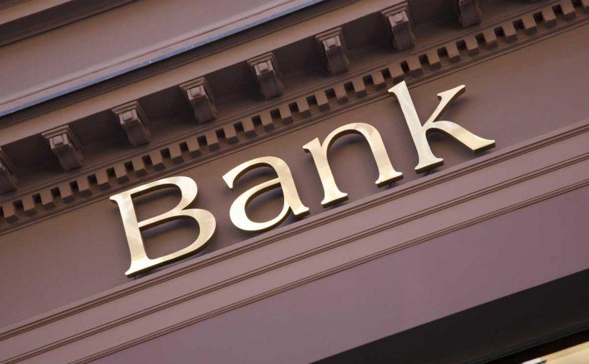 متى يفتحون البنوك في رمضان