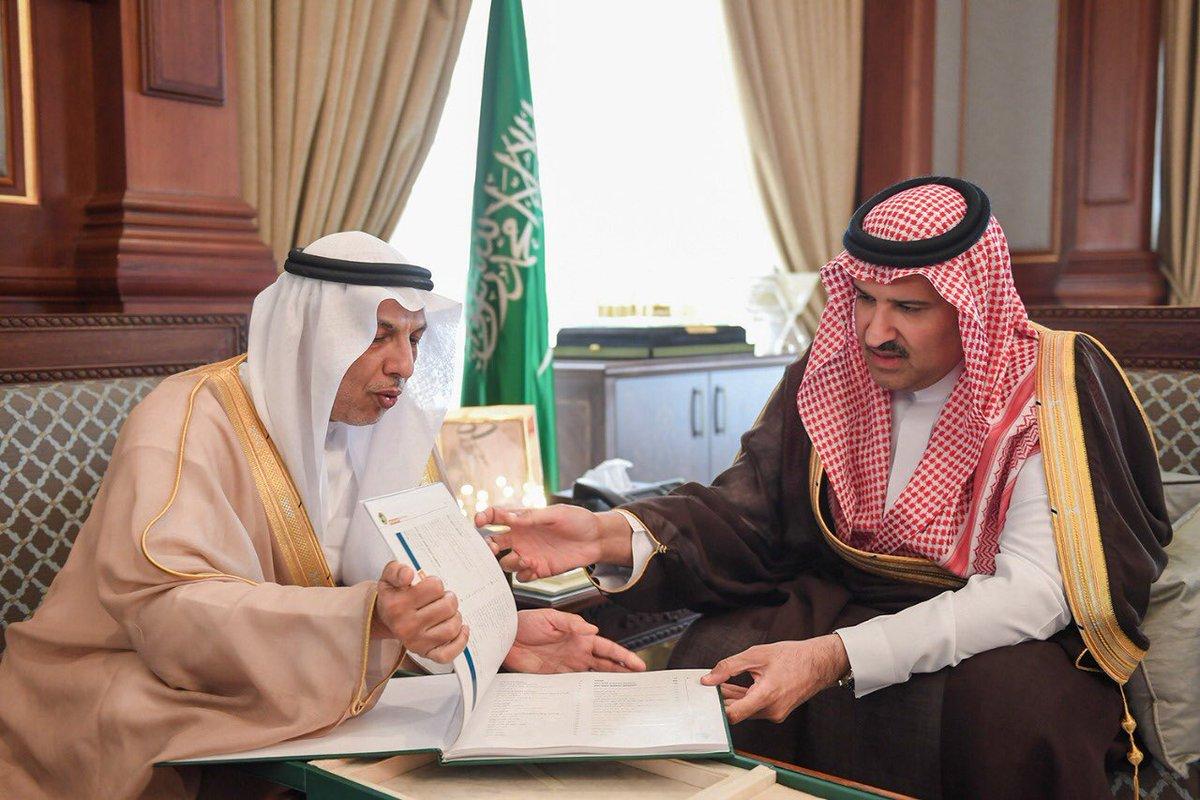 متى اخر دوام للبريد السعودي في رمضان موسوعة