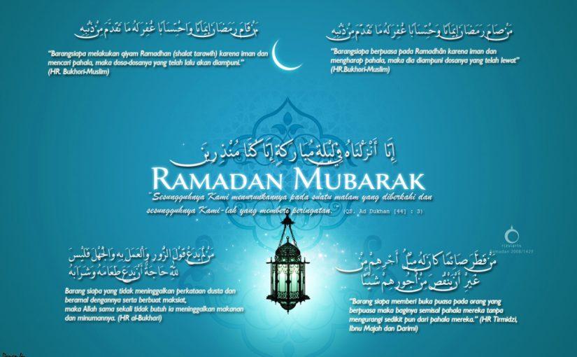 العشر الأواخر من رمضان 2019