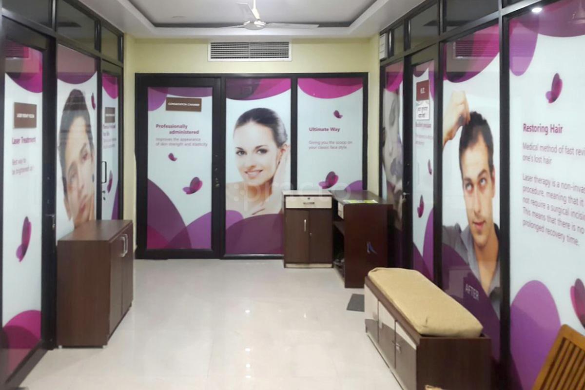 عيادة بيولايت التجميلية دبي