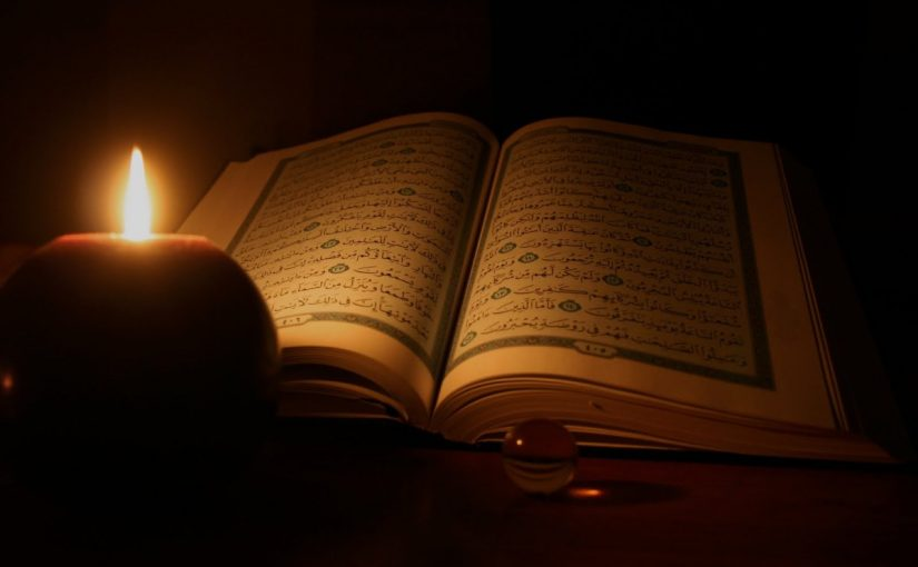كم مرة ذكر شهر رمضان بالقرآن الكريم موسوعة