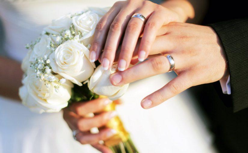 مباركة زواج