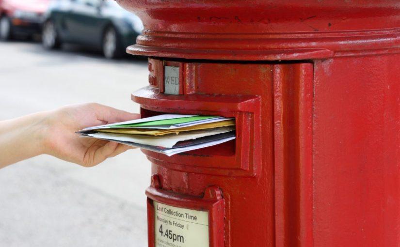 ماهو الصندوق البريدي