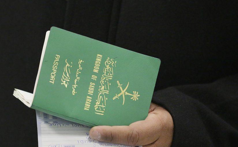 الجوازات السعودية حجز موعد
