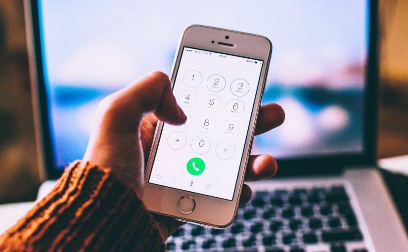 معرفة رقم المتصل