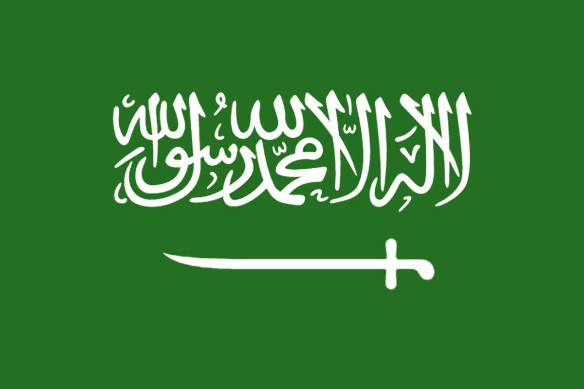 شروط الجامعة السعودية الالكترونية الرياض التخصصات والرسوم 1442 موسوعة