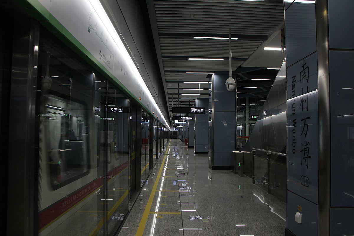 خريطة مترو جوانزو