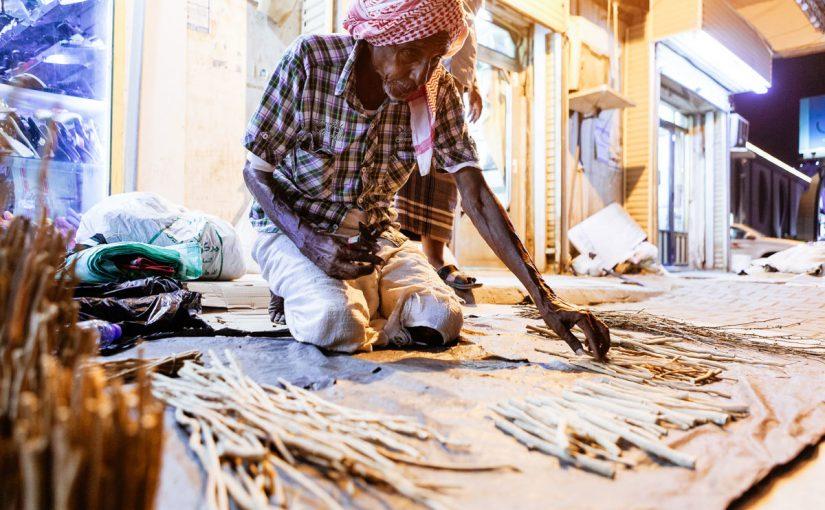 الاعمال الحرفية في المجتمع السعودي