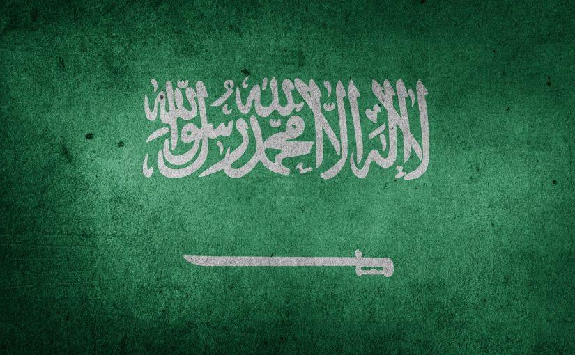 خطبة عن الوطن المملكة العربية السعودية