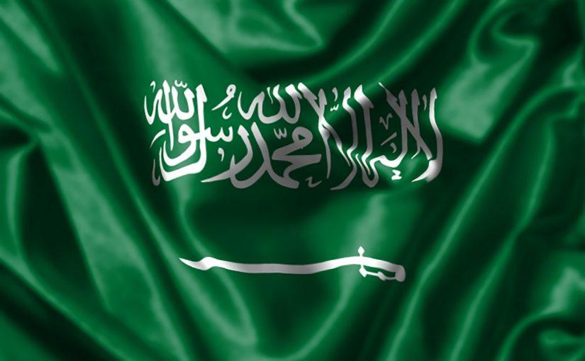 الوطن في قلوبنا السعودية